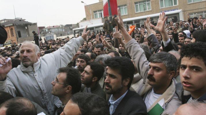 ifmat - Families of Iranian activists facing harassment