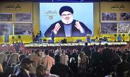 Hezbollah affirms support for Iran against U.S. sanctions