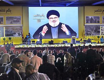 ifmat - Hezbollah affirms support for Iran against US sanctions