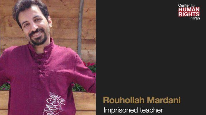 ifmat - Imprisoned teacher denied hospitalization amid two-month hunger strike