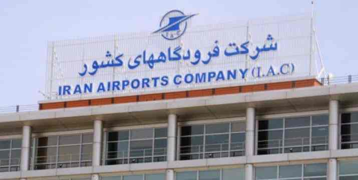 ifmat - Iran Airports Company has constructed offices for IRGC