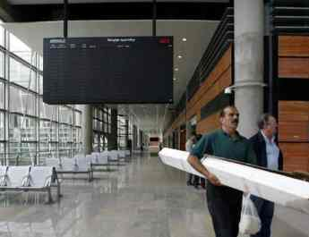 ifmat - Iran Khomeini Airport is hub for illegal deliveries