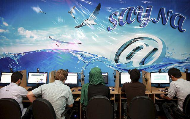 ifmat - Iran regime online influence operation is big and global