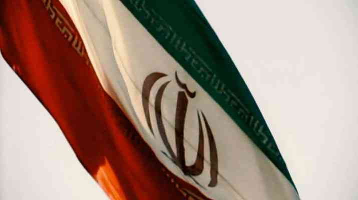 ifmat - Iran sentences man, wife, every member of church to prison for being Christian