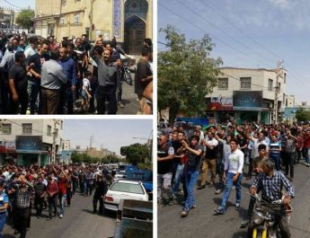 ifmat - Iranian protesters will not rest until the Iranian people and nation are free
