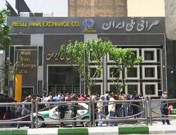 ifmat - Iranian regime must be toppled in order for economy to recover