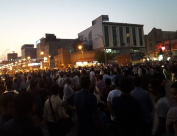 ifmat - Protests spread to Tehran, Ahvaz, Arak, Karaj and other cities