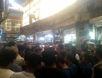 ifmat - Shoe makers Bazzar on strike for the second day in Iran