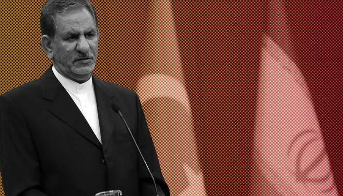 ifmat - Iranian VP tainted by brother corruption charges