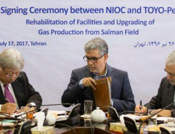 NIOC and Toyo signed MoU to develop oilfield project of Iran