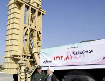 ifmat - Iran claims successful ballistic missile intercept test