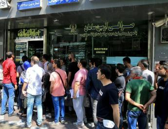 ifmat - Iran currency crisis worsens as threat of greater international pressure