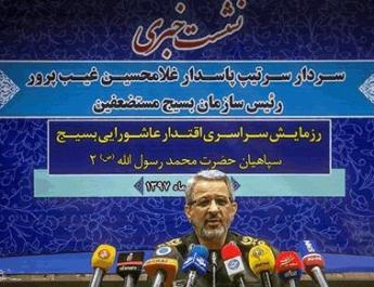 ifmat - Iran will deploy its Fatehin-Basij special forces to supress Iranian unrest