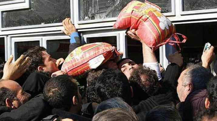 ifmat - Iranian regime diverts attention of economic crisis to Iraq