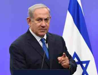 ifmat - Israeli PM says Europe must confront and not appease terrorist Iran