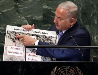 ifmat - Israeli Prime Minister reveals new secret Iran nuclear site