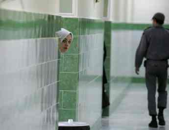 ifmat - Prisoner attempts suicide to escape prison mafia