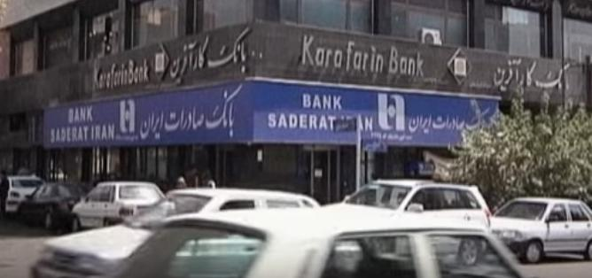 ifmat - Trump must insist on total cut off of Iranian banks for sanctions to be effective