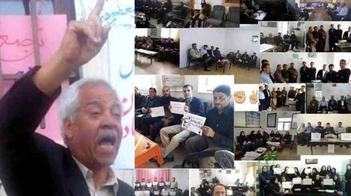 ifmat - Crack down on teachers and abduction of activists in Iran