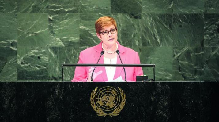 ifmat - Foreign Minister of Australia silent on the Iranian threat