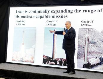 ifmat - IAEA ignores Netanyahu demands for Iran nuclear inspection