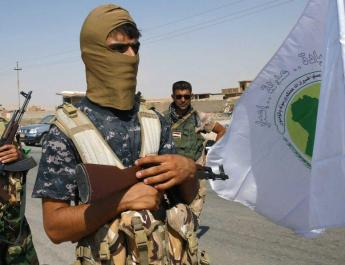 ifmat - Iran Proxies in Iraq