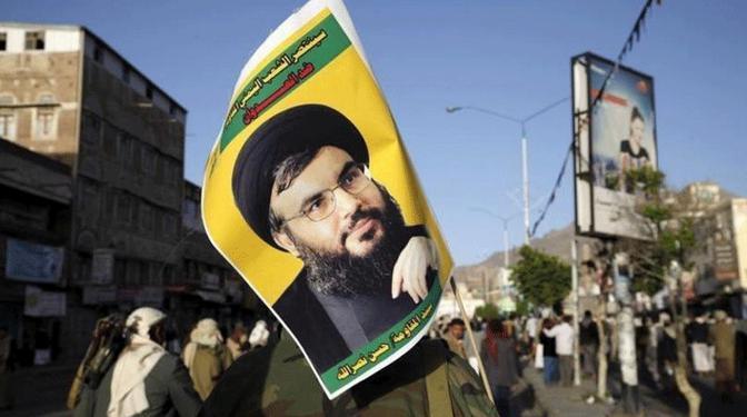 ifmat - Iran-backed Hezbollahs Failure in Bahrain