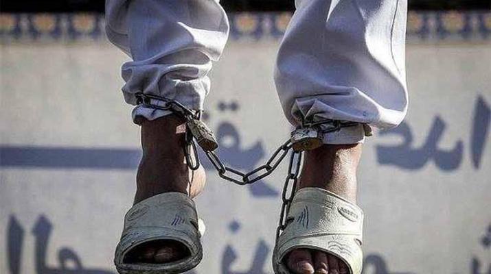 ifmat - Iran executes four Afghan men