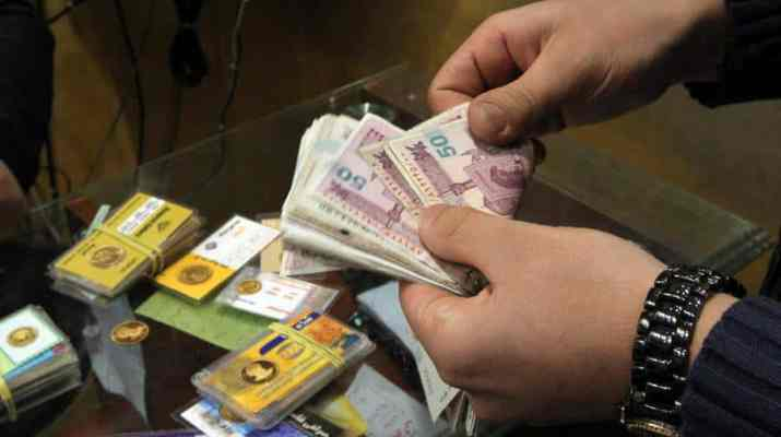 ifmat - Iranian regime is a threat to the banking system