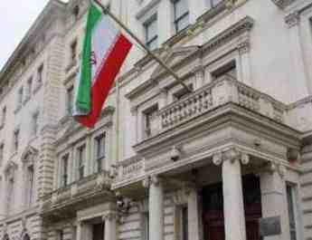 ifmat - Iranian terrorists operate from their embassies