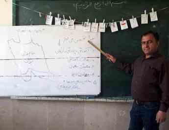 ifmat - Teachers arrested following nationwide teachers strike