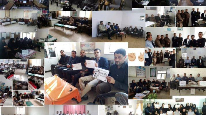 ifmat - United States supports striking teachers in Iran