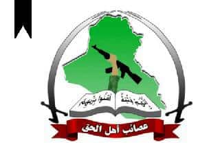 ifmat - Asaib Ahl Al Huq