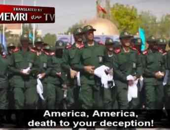 ifmat - IRGC Foot drills depict collapse of White House