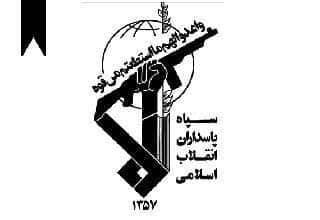 ifmat - IRGC-logo