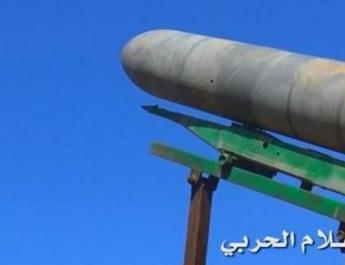 ifmat - Iran-Backed Houthis launch Bballistic missile at Saudi forces