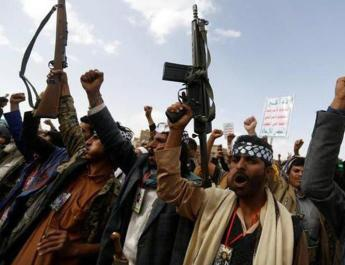ifmat - Iran-backed Houthi officials admits crimes against Yemeni people