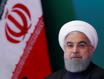 ifmat - Iranian aggression