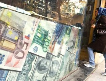 ifmat - Iranian regime will nnot survive new sanctions