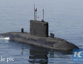 ifmat - Iranian regime will unveil new destroyer, submarine next week