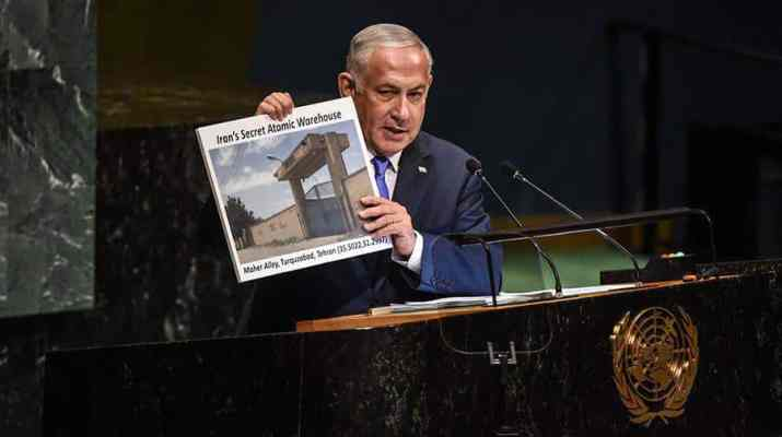 ifmat - Israel claims secret nuclear site in Iran