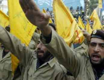 ifmat - Terrorist organizations siding with the Iranian regime