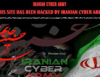 ifmat - US must prepare for escalation Iranian cyber attacks