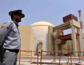 ifmat - US to pressure UN atomic agency over Iran nuclear files