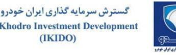 ifmat - iran Khodro investment development logo
