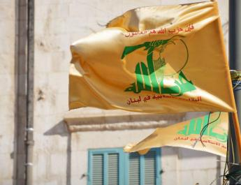 ifmat - Iran-backed Hezbollah is responsible for most horrific terrorist attacks
