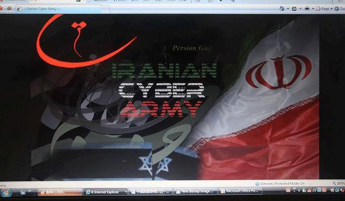 ifmat - Iran regime cyber threat needs more attention
