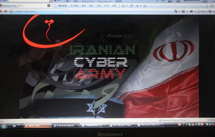 Iran regime cyber threat needs more attention