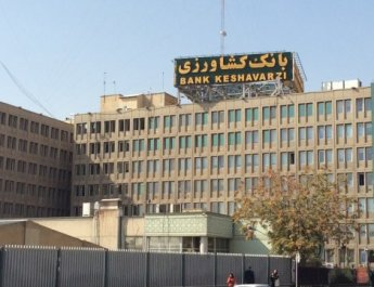 ifmat - Iranian Bank Working with Russia