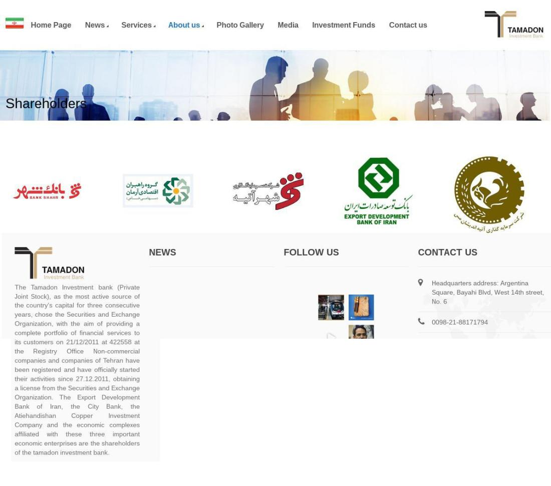 ifmat - shareholders of Tamadon Investment Bank